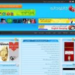 downloadaneh 150x150 قالب ورودی ریاست جمهوری به صورت HTML
