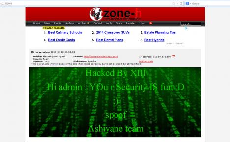 هک و مس دیفیس سرور دولتی اندونزیایی توسط تیم امنیتی آشیانه