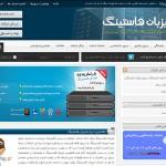 mizbanhosting 150x150 قالب وردپرس ۳ ستونه مخصوص سایتهای تور مسافرتی واکنش گرا ۲ منو سئو شده