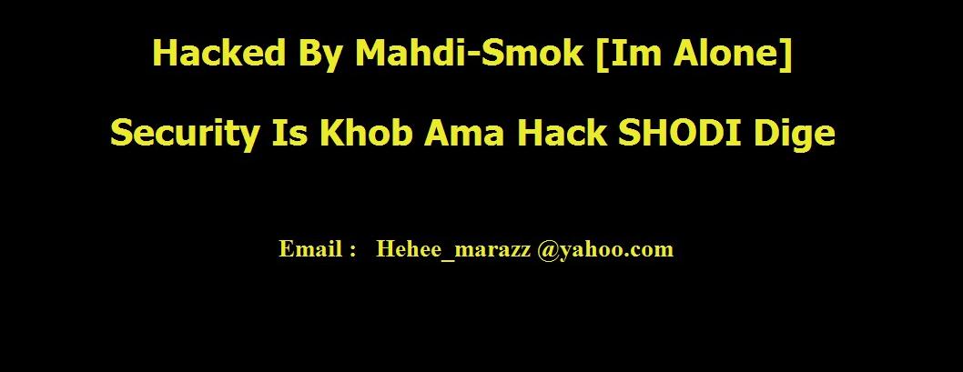 وردپرس فارسی هک شد