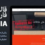 9b8b0 visia 150x150 قالب ورودی ریاست جمهوری به صورت HTML