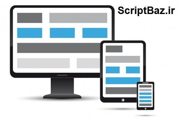 Responsive-Web-Design  آموزش طراحی سایت ریسپانسیو