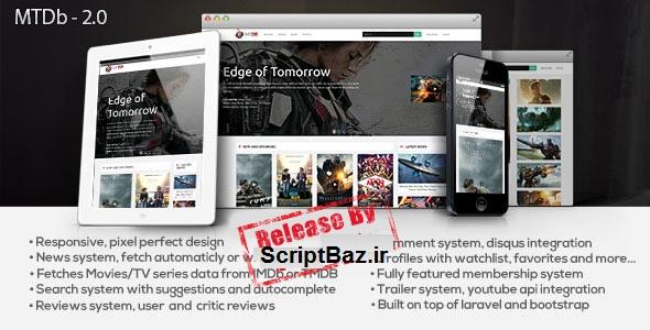 اسکریپت نقد و بررسی فیلم و سریال MTDb v2.0.1