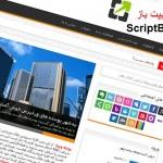 sahifatpic 150x150 قالب ورودی ریاست جمهوری به صورت HTML