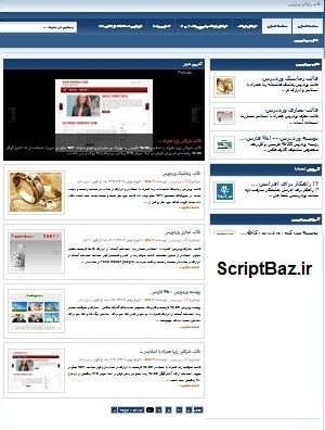 wordpress-theme-abinews