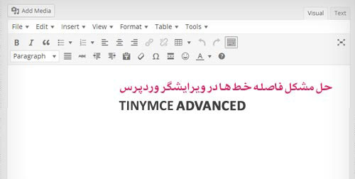 Tinymce-Advanced