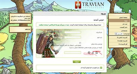دانلود اسکریپت بازی آنلاین تراوین سرور ۴٫۲ فارسی