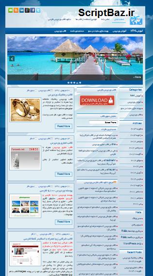 قالب وردپرس ۳ ستونه مخصوص سایتهای تور مسافرتی واکنش گرا ۲ منو سئو شده