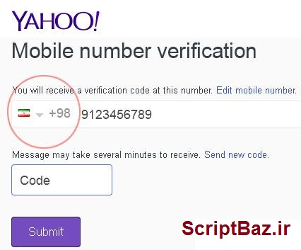 آموزش ایجاد ایمیل در یاهو با دور زدن تحریم جدید