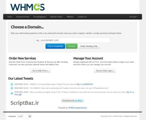 دانلود اسکریپت WHMCS v5.3.8 PHP NULL فارسی شده